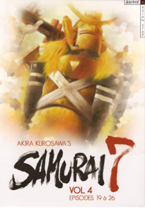 Samurai 7, Vol. 4