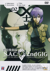 Ghost in the shell stand alone complex 2nd G.I.G, Vol 2