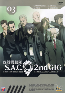 Ghost in the shell stand alone complex 2nd G.I.G, Vol 3