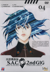 Ghost in the shell stand alone complex 2nd G.I.G, Vol 4