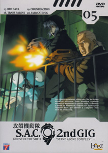 Ghost in the shell stand alone complex 2nd G.I.G, Vol 5