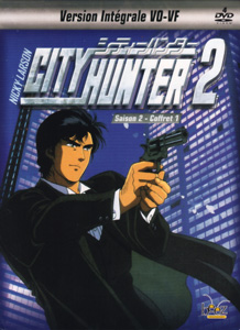 City Hunter saison 2 - Coffret 1
