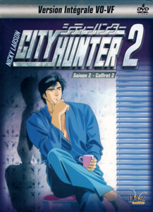 City Hunter saison 2 - Coffret 2
