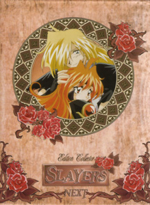 Slayers Next - Edition collector