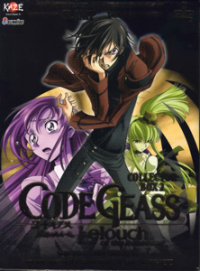 Code Geass : Lelouch of the rebellion - édition collector - box 2