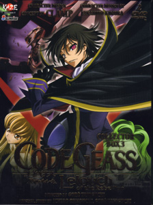 Code Geass : Lelouch of the rebellion - édition collector - box 3