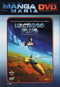 Macross Plus  - Episodes I et II