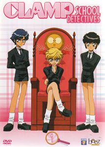 Clamp school detectives, Vol 1