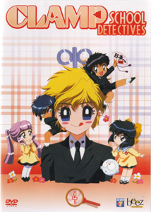 Clamp school detectives, Vol 4