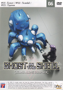 Ghost in the shell stand alone complex, Vol 6