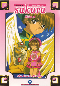 Card Captor Sakura : le film 2 - Collector