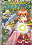 Slayers, Knight of the aqua lord - Volume 1