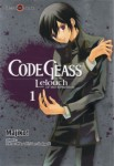 Code Geass : Lelouch of the Rebellion - Volume 1