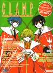 Clamp anthology - Volume 5