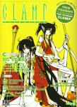 Clamp anthology - Volume 6