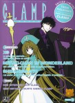Clamp anthology - Volume 9