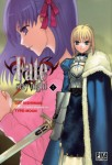 Fate Stay Night - Volume 7