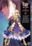 Fate Stay Night - Volume 17