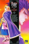 Fate Stay Night - Volume 18