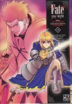 Fate Stay Night - Volume 19