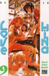 Love Hina - Volume 9