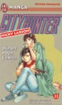 City Hunter - Volume 33