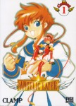 Angelic Layer - Volume 1