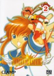 Angelic Layer - Volume 2
