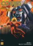 Cobra the space pirate (couleur) - Volume 16